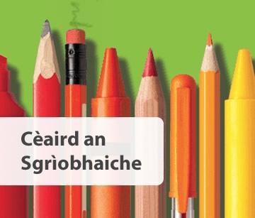 Ceaird an Sgriobhaiche