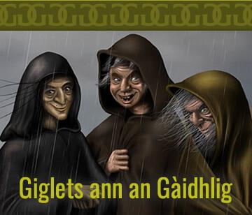 Giglets