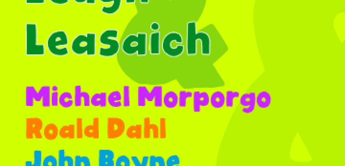 leugh-agus-leasaich
