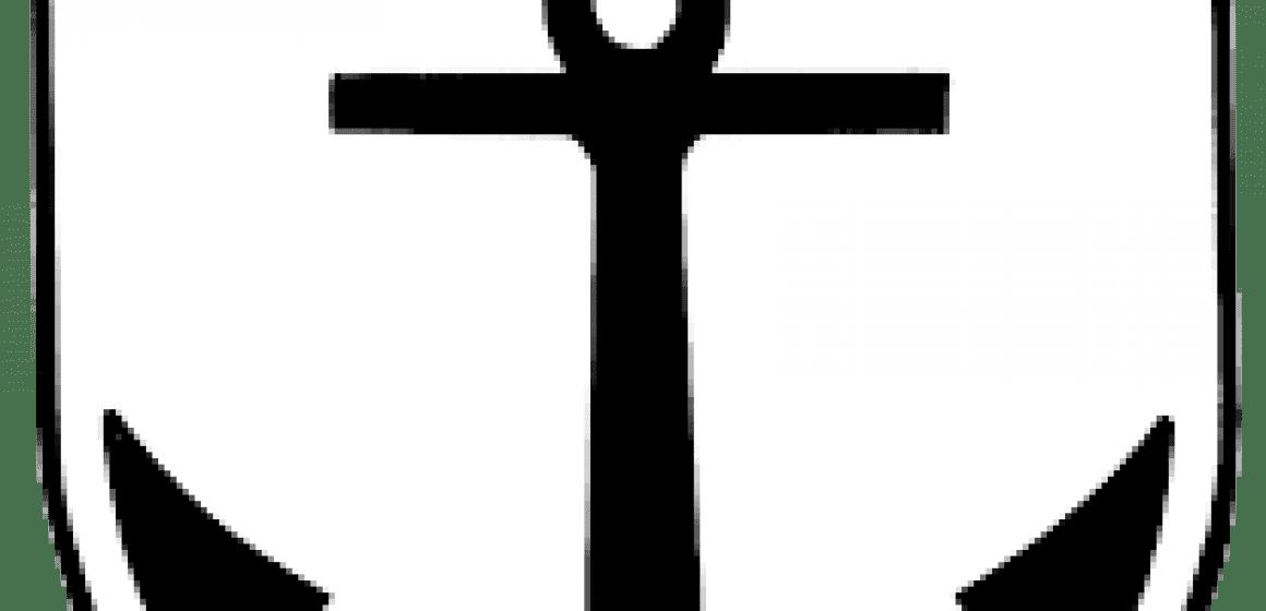 Acair Logo